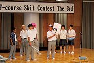 英語スキットコンテスト