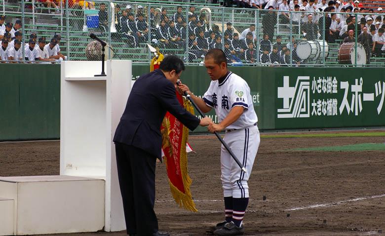 2年連続18回目の優勝旗を手にした菊橋慶次主将