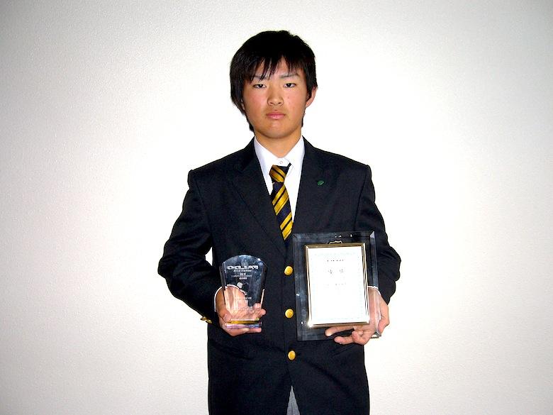 第3回「ファルドシリーズ アジア」日本大会男子12歳〜16歳の部で優勝した普通コース1年木下康平くん(合志中)