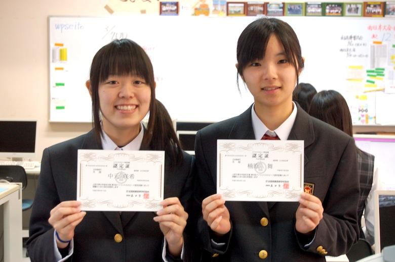パソコン入力認定試験5段の女子生徒2人の写真