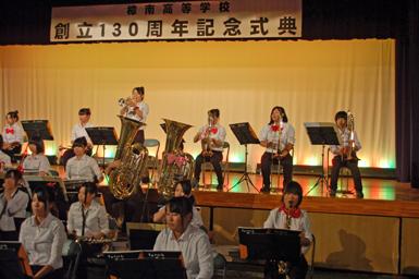 HP_学習発表会⑤吹奏楽