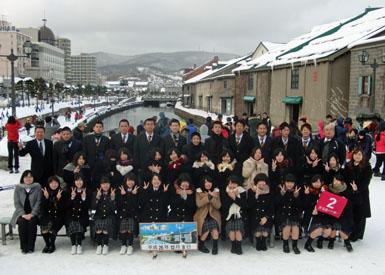 14北海道01