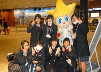 14関東10