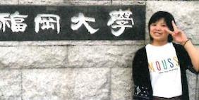 福岡大学 藤原 華子さん