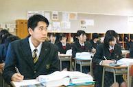 推薦制度に必要な学力向上・資格取得に特化